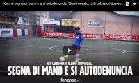 Fanpage: video Intervista a Gugliemo